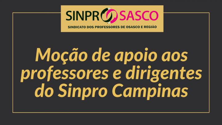 Metodista age de forma ilegal: Moção de apoio aos professores e dirigentes do SINPRO Campinas