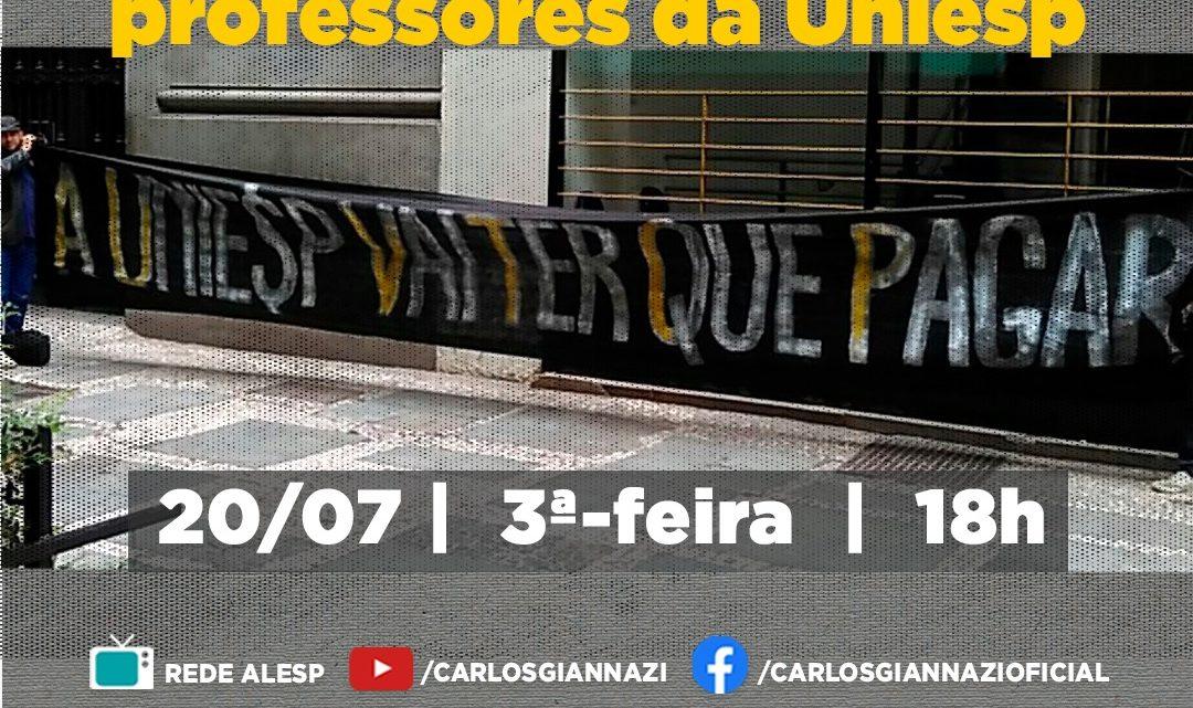 Sinprosasco apoia trabalhaores e estudantes na luta contra a Uniesp