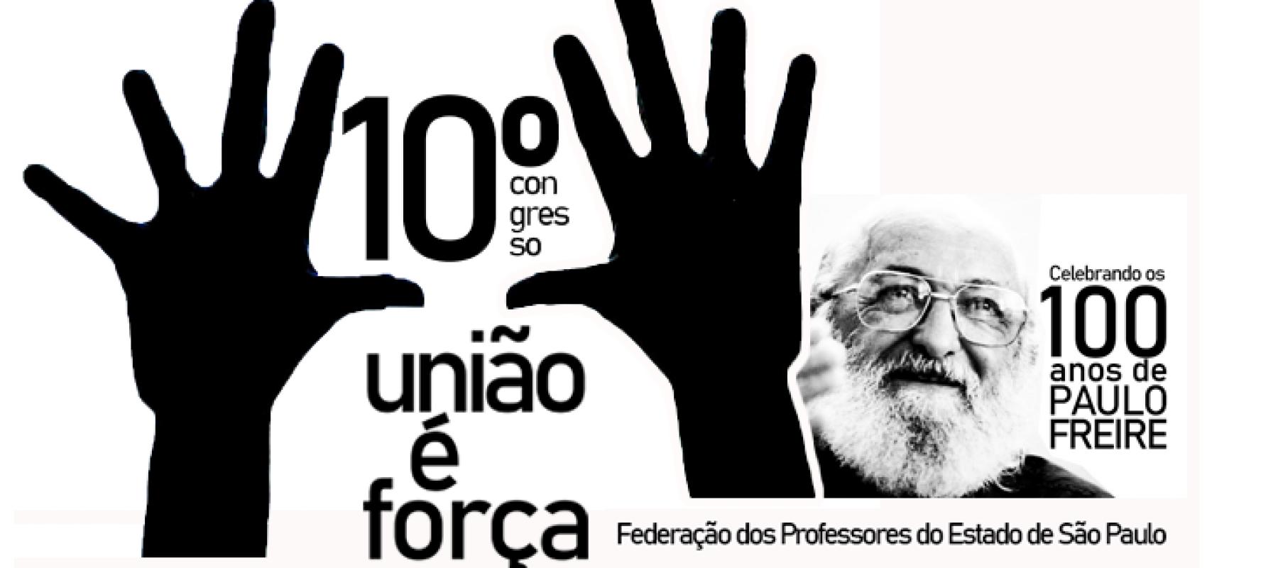 Em outubro, o 10º Congresso da Fepesp: união é força